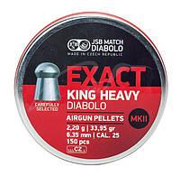Пули для пневматики JSB King Heavy MKII 6,35 mm 2,2 г 150 шт/уп