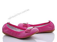Балетки детские Style-baby-Clibee N1271 fuchsia (31-36) - купить оптом на 7км в одессе