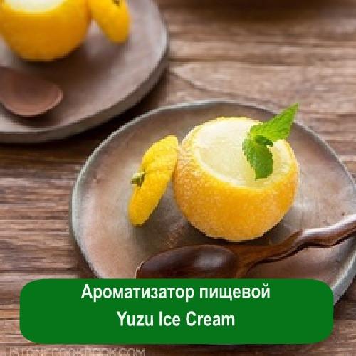 Ароматизатор пищевой Yuzu Ice Cream, 5 мл