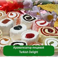 Ароматизатор пищевой Turkish Delight, 5 мл