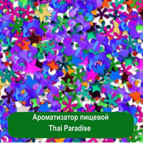 Ароматизатор пищевой Thai Paradise, 5 мл