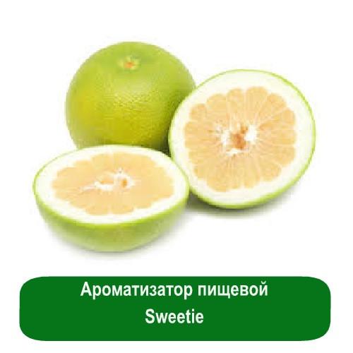 Ароматизатор пищевой Sweetie, 5 мл