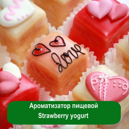 Ароматизатор пищевой Strawberry yogurt, 5 мл