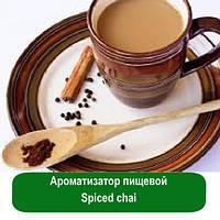 Ароматизатор пищевой Spiced chai, 5 мл