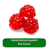 Ароматизатор пищевой Red Gummi, 5 мл