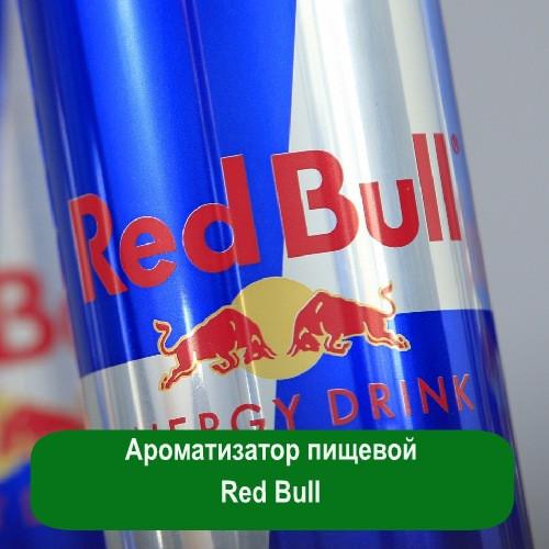 Ароматизатор пищевой Red Bull, 5 мл