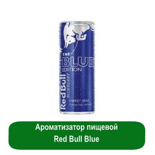 Ароматизатор пищевой Red Bull Blue, 5 мл