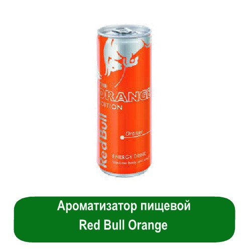 Ароматизатор пищевой Red Bull Orange, 5 мл