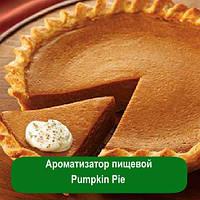 Ароматизатор пищевой Pumpkin Pie, 5 мл