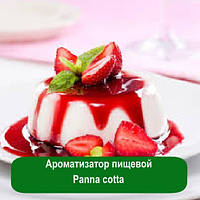 Ароматизатор пищевой Panna cotta, 5 мл