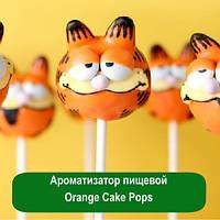 Ароматизатор пищевой Orange Cake Pops, 5 мл