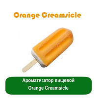 Ароматизатор пищевой Orange Creamsicle, 5 мл