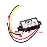 Авто адаптер конвертер №0 с 12V на 5V 15W преобразователь конвертор инвертор, фото 4