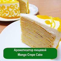 Ароматизатор пищевой Mango Crepe Cake, 5 мл