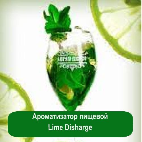 Ароматизатор пищевой Lime Disharge, 5 мл