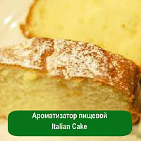 Ароматизатор пищевой Italian Cake, 5 мл