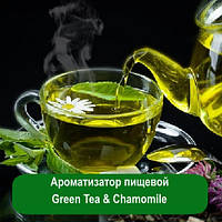 Ароматизатор пищевой Green Tea & Chamomile, 5 мл