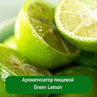 Ароматизатор пищевой Green Lemon, 5 мл