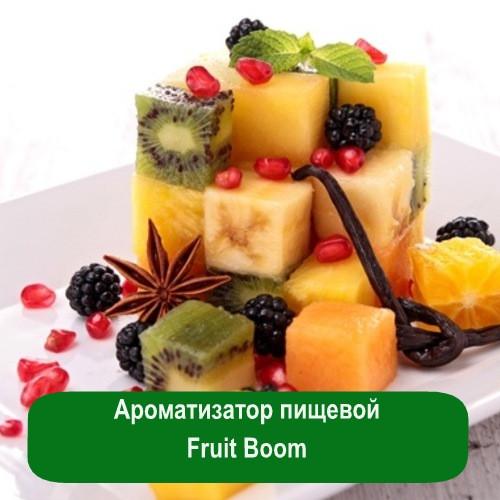 Ароматизатор пищевой Fruit Boom, 5 мл