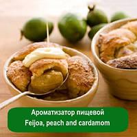 Ароматизатор пищевой Feijoa, peach and cardamom, 5 мл