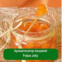 Ароматизатор пищевой Feijoa Jelly, 5 мл