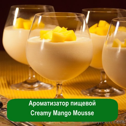 Ароматизатор пищевой Creamy Mango Mousse, 5 мл