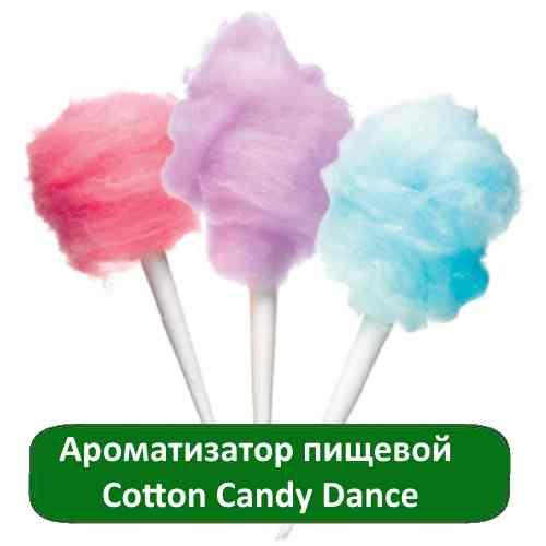 Ароматизатор пищевой Cotton Candy Dance, 5 мл