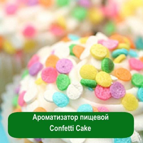 Ароматизатор пищевой Confetti Cake, 5 мл