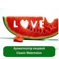 Ароматизатор пищевой Classic Watermelon, 5 мл
