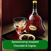 Ароматизатор пищевой Chocolate & Cognac, 5 мл
