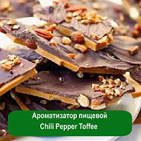 Ароматизатор пищевой Chili Pepper Toffee, 5 мл
