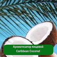 Ароматизатор пищевой Caribbean Coconut, 5 мл