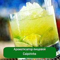 Ароматизатор пищевой Caipirinha, 5 мл