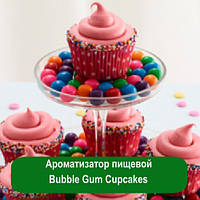 Ароматизатор пищевой Bubble Gum Cupcakes, 5 мл