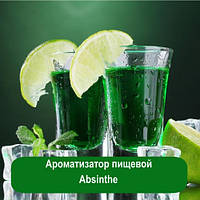 Ароматизатор пищевой Absinthe, 5 мл