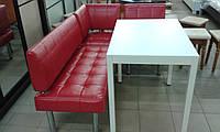 Диван для офиса и дома Рубик (комплект).Мягкая мебель.