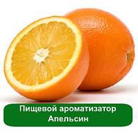 Пищевой Ароматизатор Апельсин, 5 мл