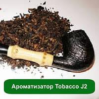 Ароматизатор Tobacco J2, 5 мл