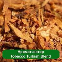 Ароматизатор Tobacco Turkish Blend, 5 мл