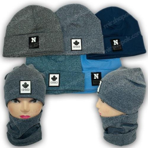 Трикотажные шапки для мальчика и снуд, р. 48-50