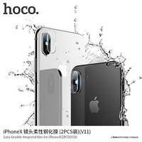 Захисне скло для камери Apple iPhone X/iPhone XS Lens flexible tempered film прозоре Hoco