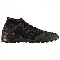 Футбольне взуття Adidas в Україні. Порівняти ціни df36eea2cfe10