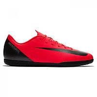 fac1690c Nike Mercurial Vapor X Cr — Купить Недорого у Проверенных Продавцов ...