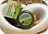 Питательная коллагеновая маска для лица Маска BioAqua Pigskin Collagen Nourishing Mask 100 g, фото 5