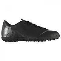32dce23c Nike Mercurial Vapor в Украине. Сравнить цены, купить ...