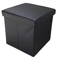 Пуфики раскладной в примерочную кабинку черный