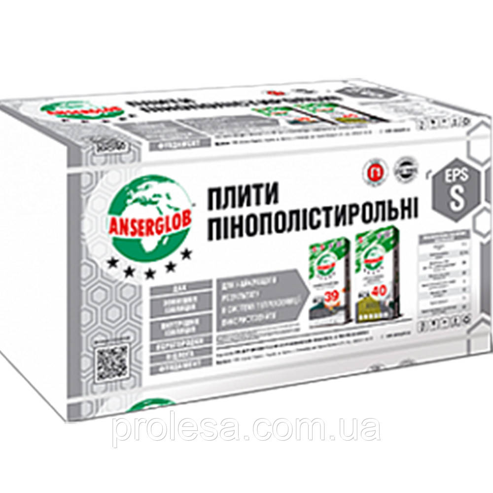 Пенопласт Anserglob EPS S  1000х1000х100мм (7,5кг/м3)