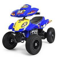 Детский квадроцикл на аккумуляторе M 2403ALR-4 купить оптом и в розницу со склада Украина Одесса 7 км