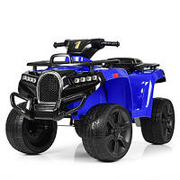 Детский квадроцикл на аккумуляторе BAMBI ZP5138E-4 купить оптом и в розницу со склада Украина Одесса 7 км