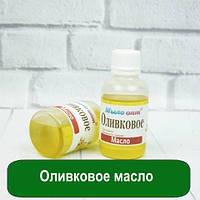 Оливковое масло, 50 мл